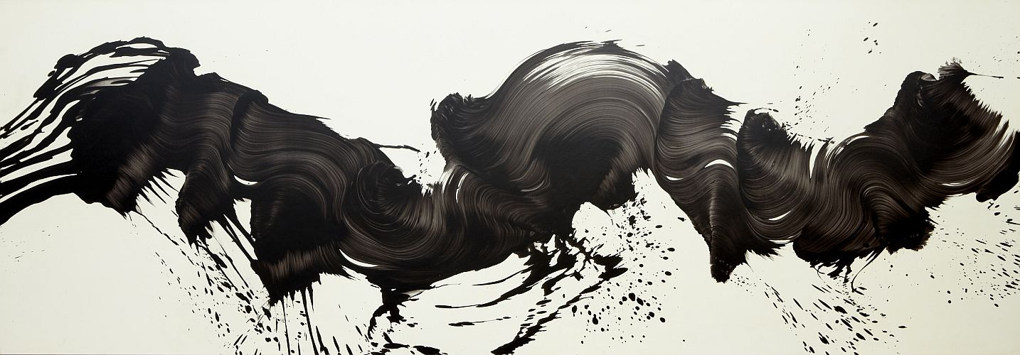 James Nares Make 'Em